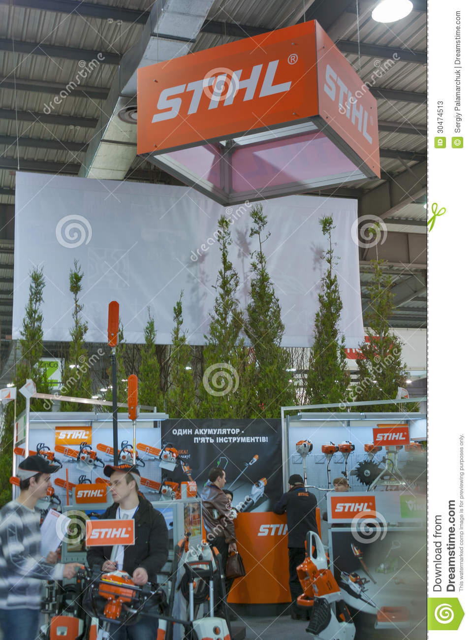 Stihl Germany Company Booth Editorial Stock Photo - Image of