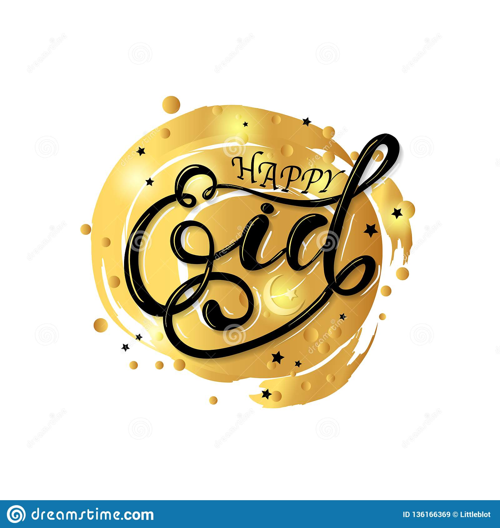 Stilfull märka text lyckliga Eid vektor