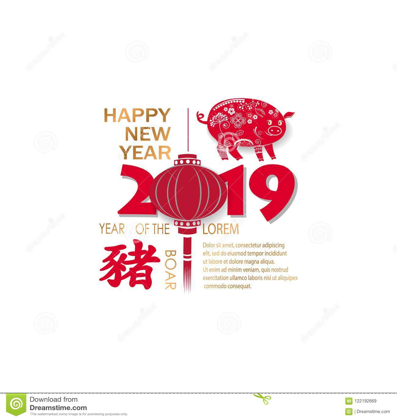 Stiliserat lyckligt nytt år 2019 för önska År av galten Kinesiskt översättningssvin