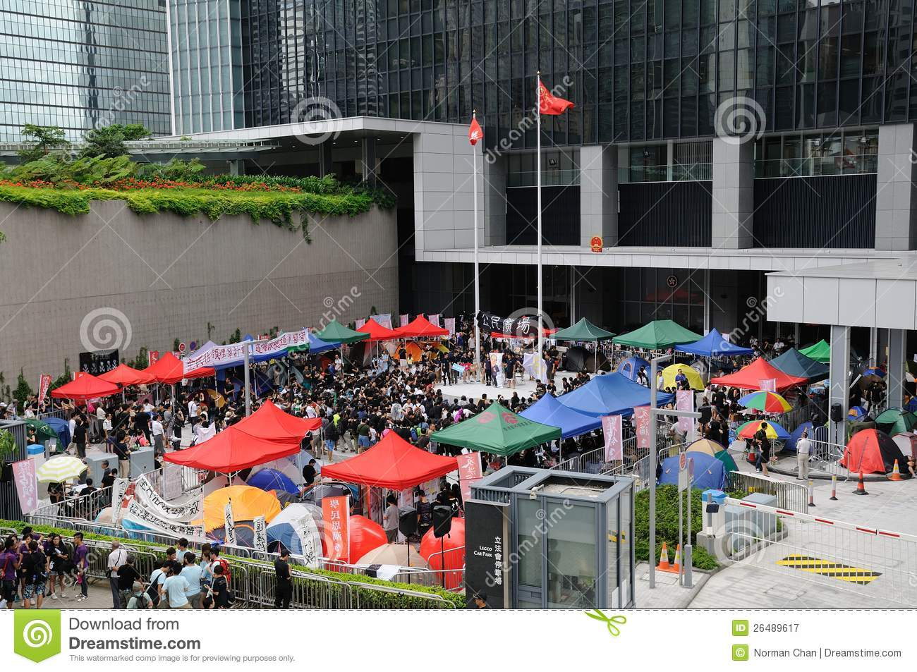 hong kong moral and national education I preamble cultivating students' moral and national qualities has always been one of the main objectives of school education in hong kong.