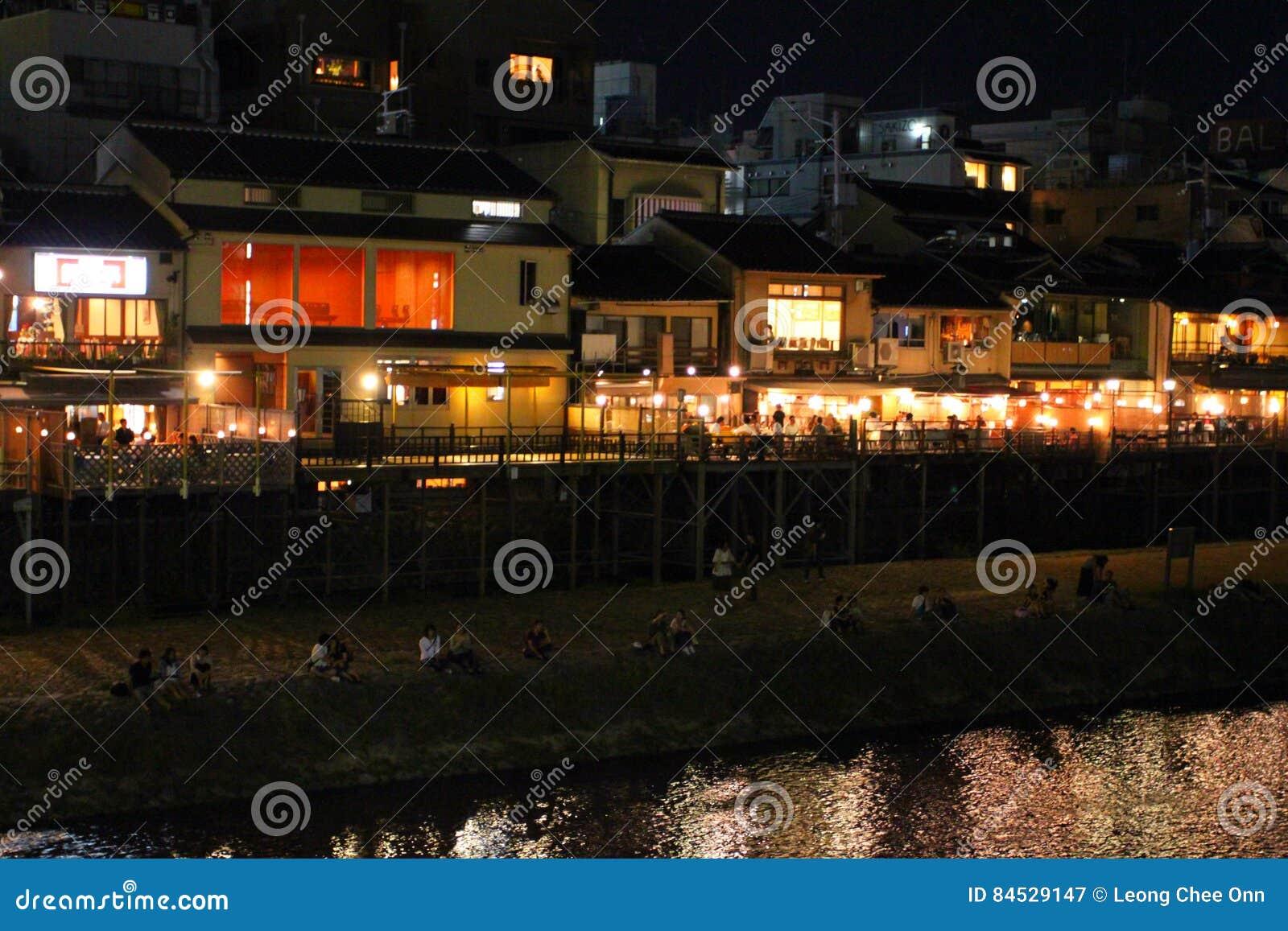 Stock image of Gion, Kyoto, Japan