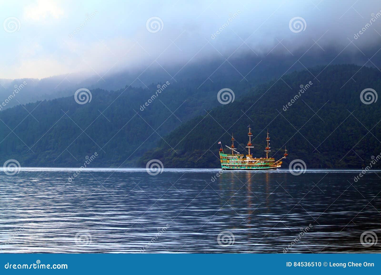 Stock image of Lake Hakone, Japan