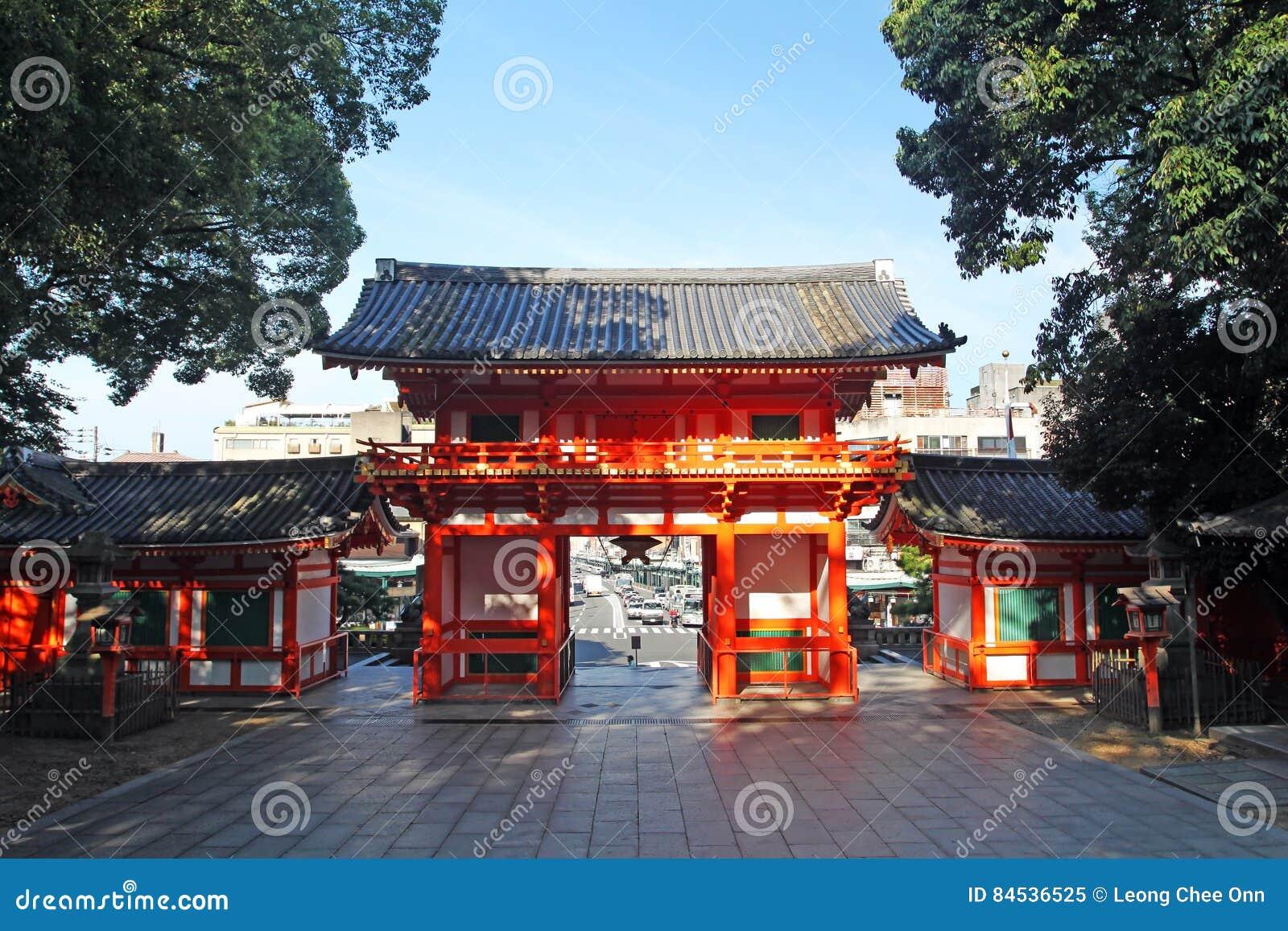 Stock image of Yasaka Shrine, Gion District, Kyoto, Japan