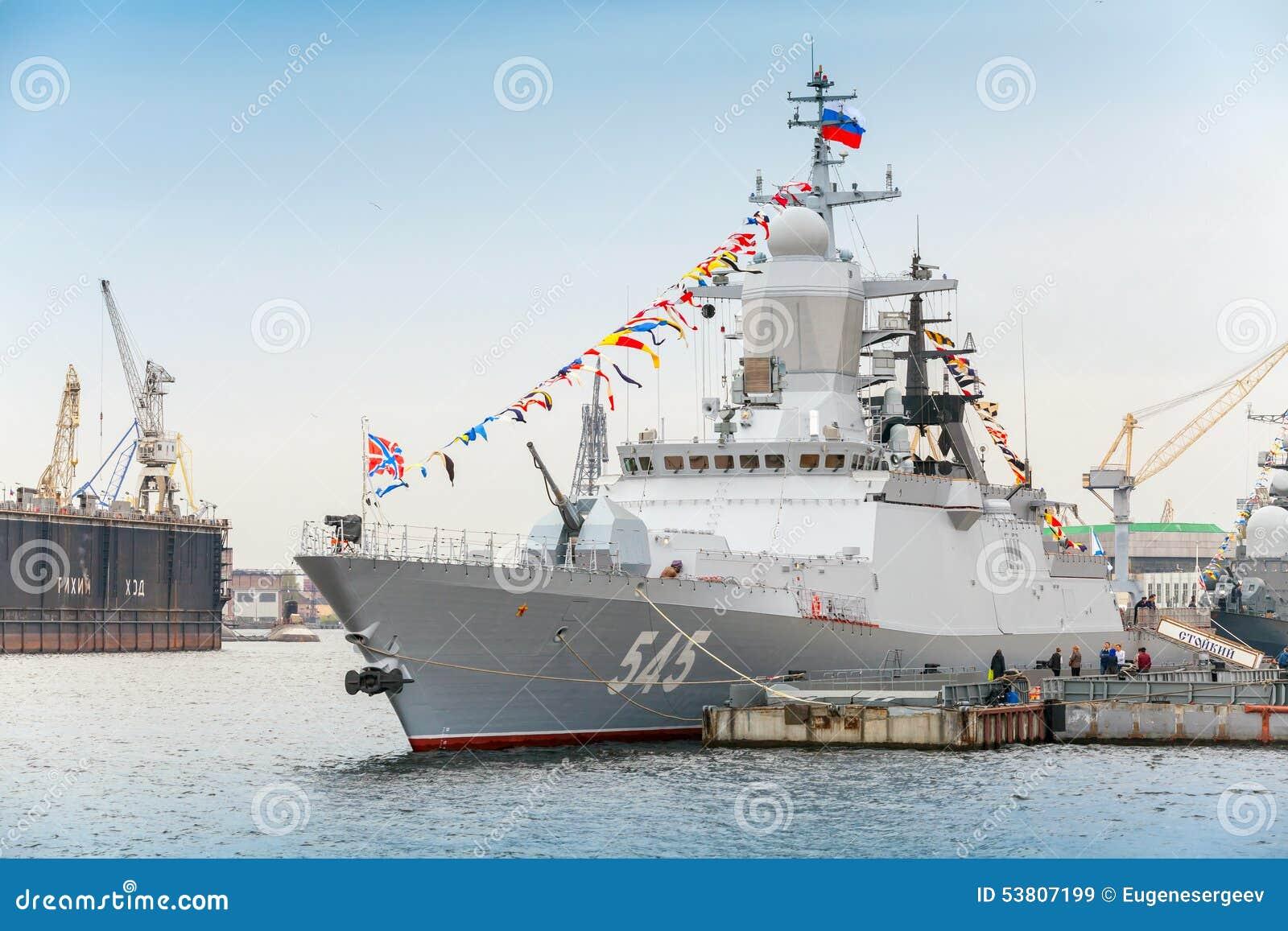 Stoikiy-Kriegsschiff auf Neva, Steregushchy-Klasse Korvette