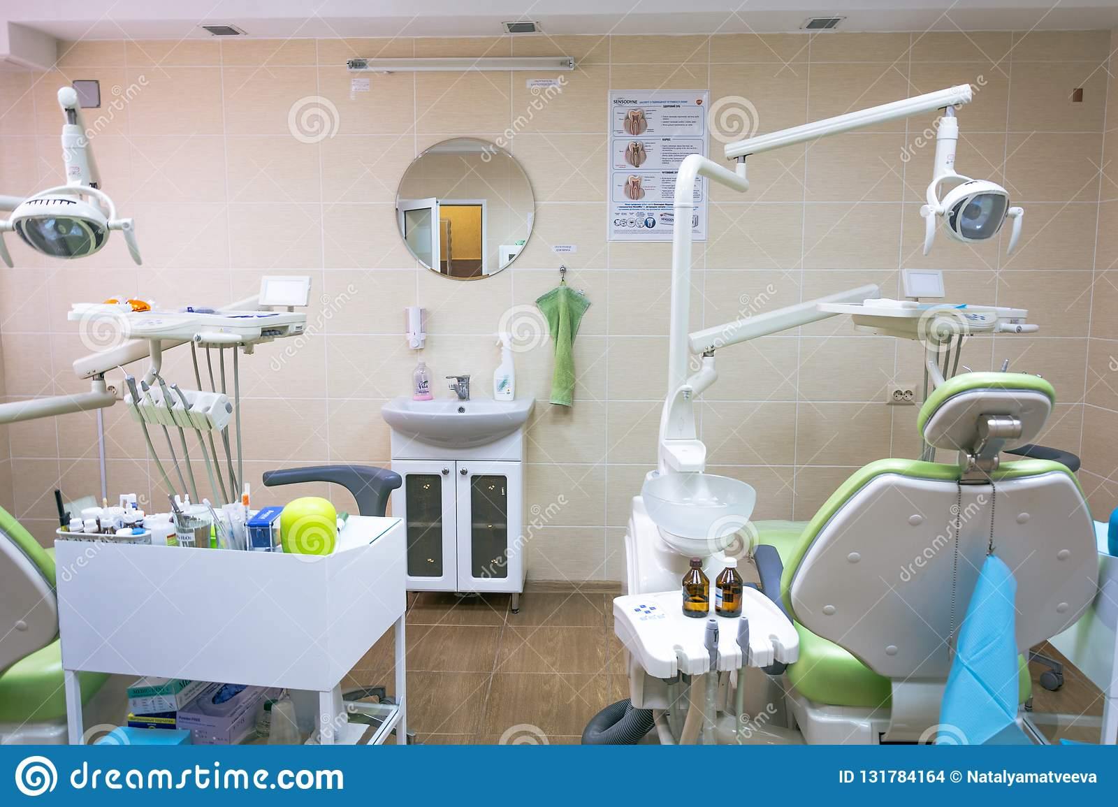 Stomatology Interior Of Small Dental Clinic With Professional Chair