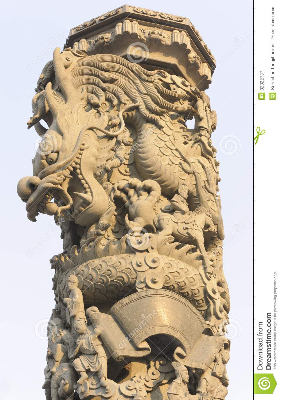 Stone dragon carving pillar stock image