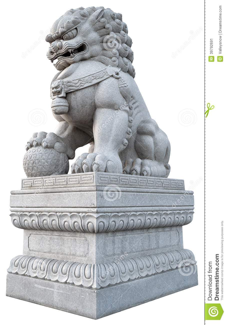 Stone Lion Sculpture Stock Photo Image 39792691