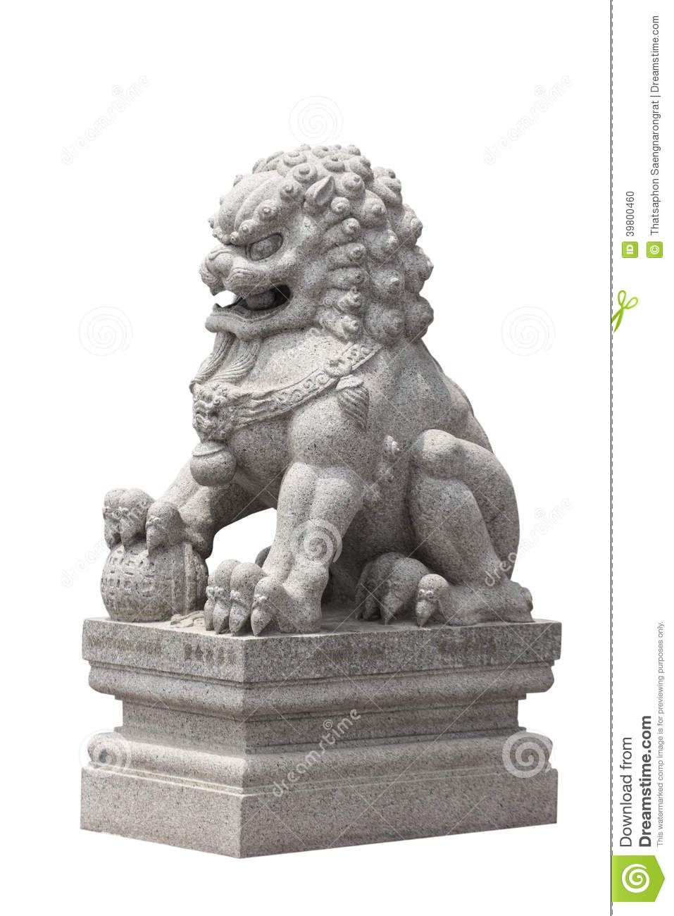 Stone sculpture of chinese lion stock photo