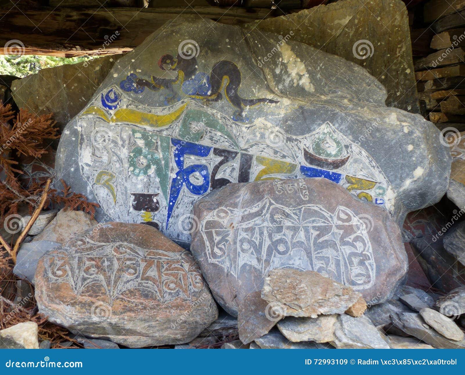 Stone mantra stock image  Image of annapurna, asia, nepalese
