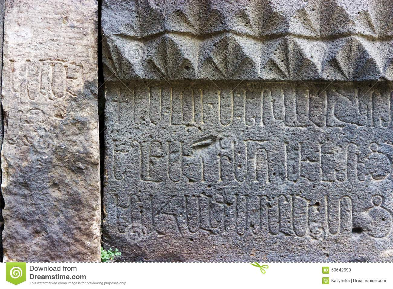 Stone wall carved with letters in armenian alphabet