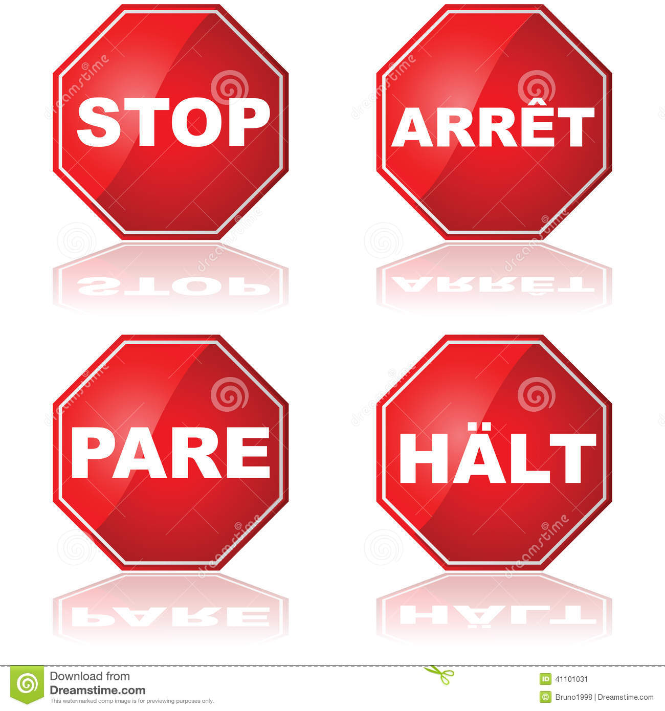 how to say stop in german