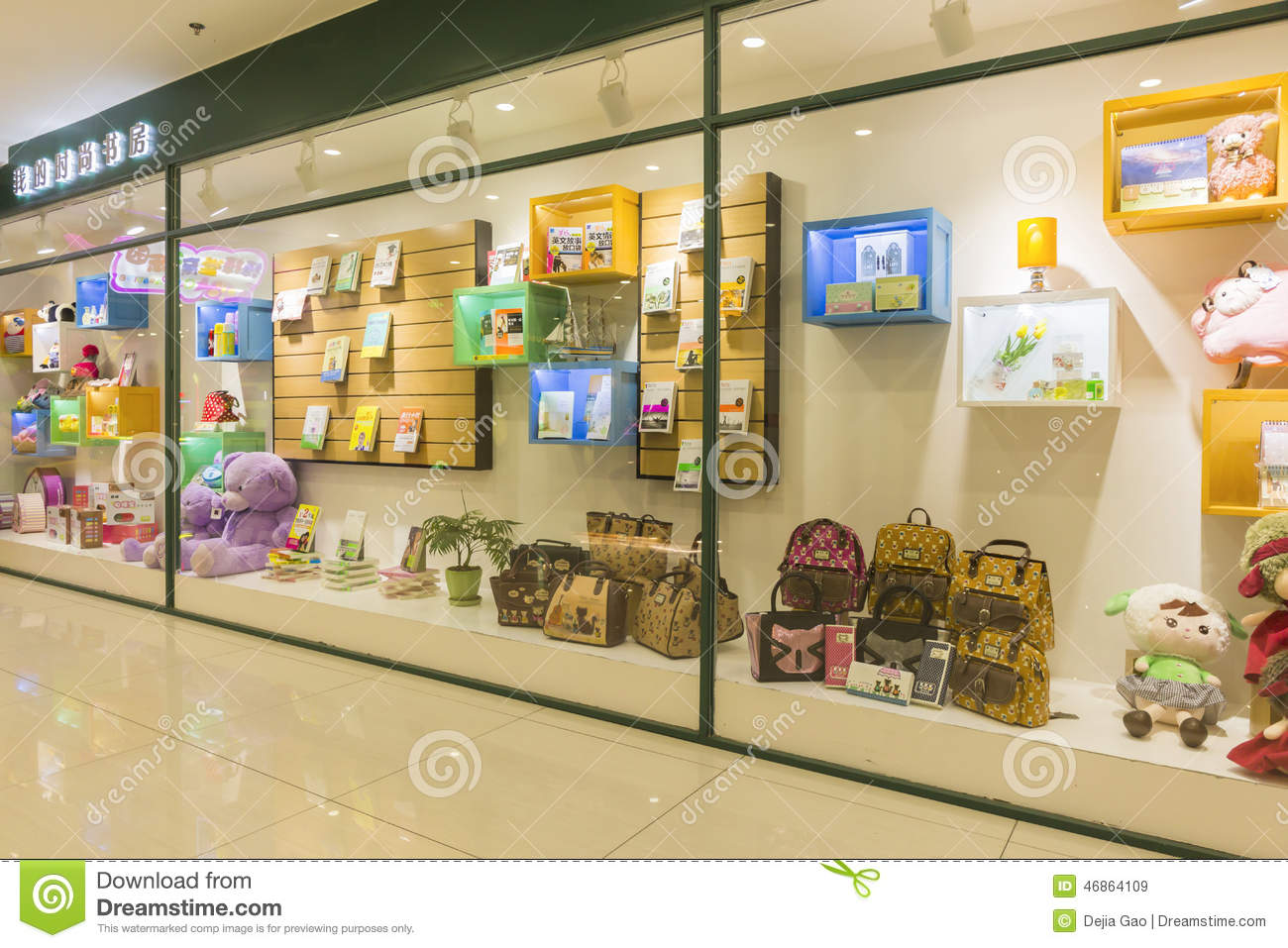 Toy Store Front Window Wwwpixsharkcom Images Galleries With A