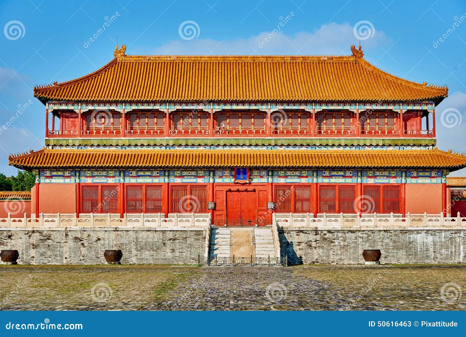 Beijing China October 2017 Forbidden City Palace Museum ...  |Imperial Palace Forbidden City Beijing China