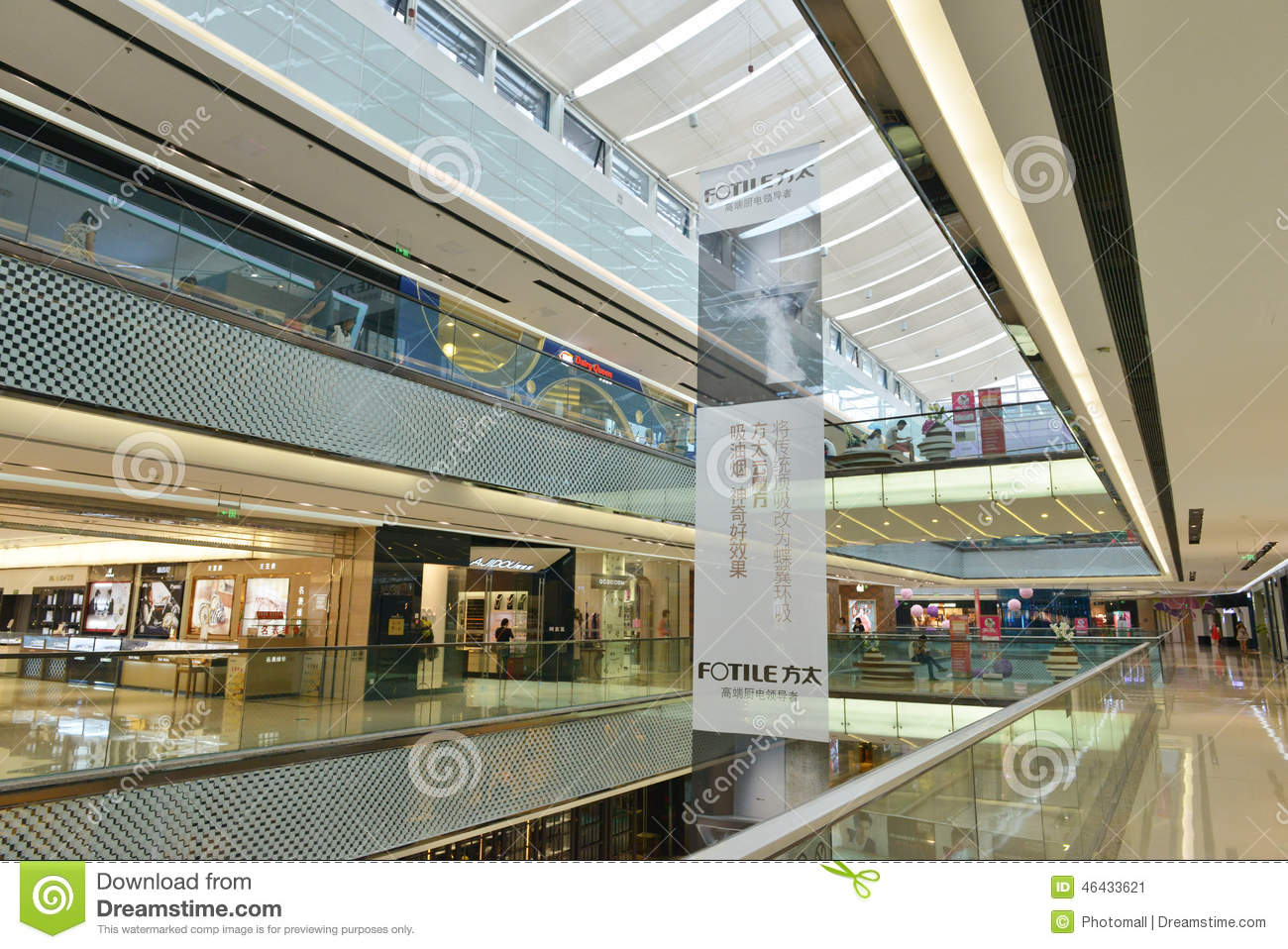 Stores In Plaza,shopping Mall,Commercial Building ,hall Of ...