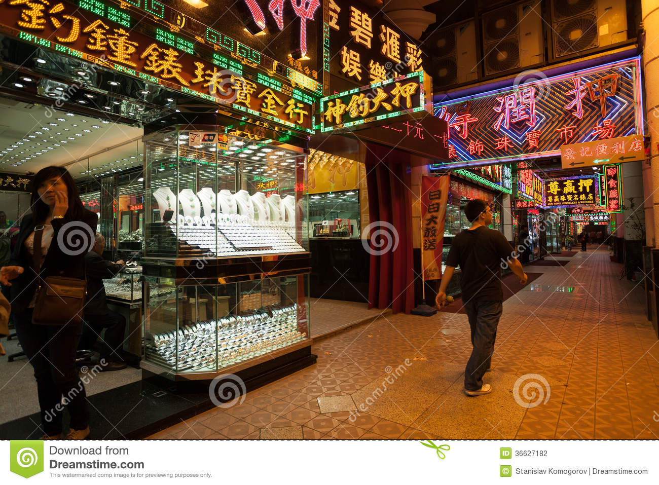 Stores Sell Gold Jewelry And Watches Evening In Macau