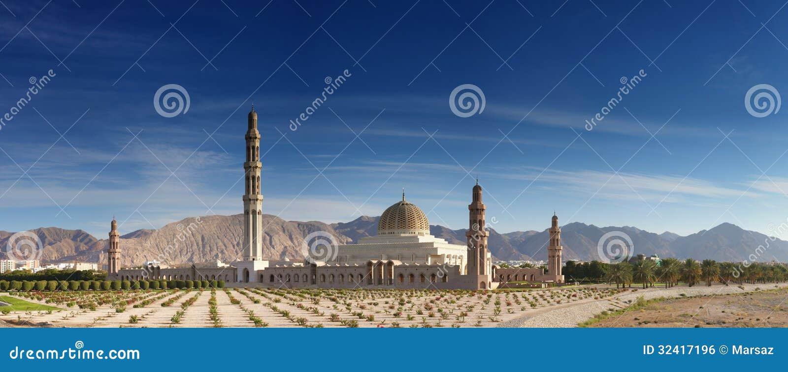 Storslagen moské Oman
