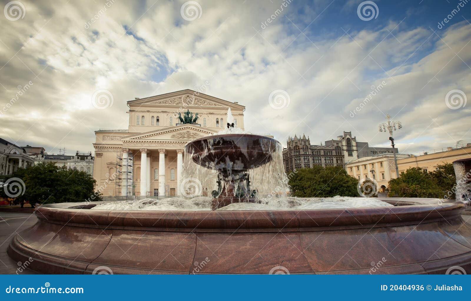 Storslagen theatre