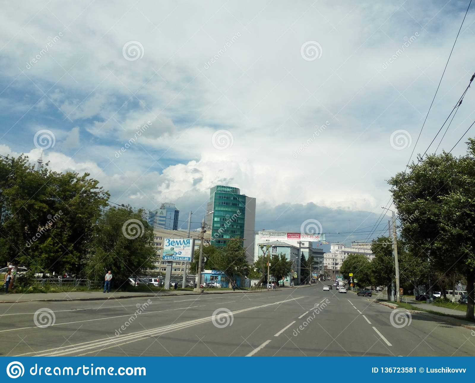 Straßendiebe in der Stadt von Tscheljabinsk in Richtung des Revolutionsquadrats