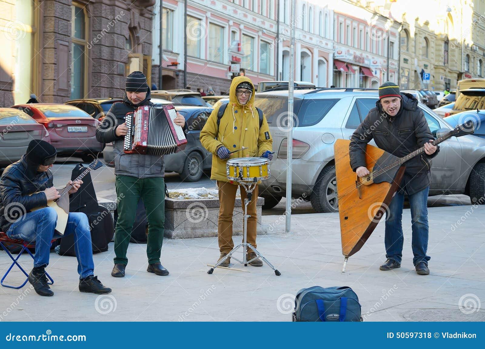 Straßenmusicalensemble