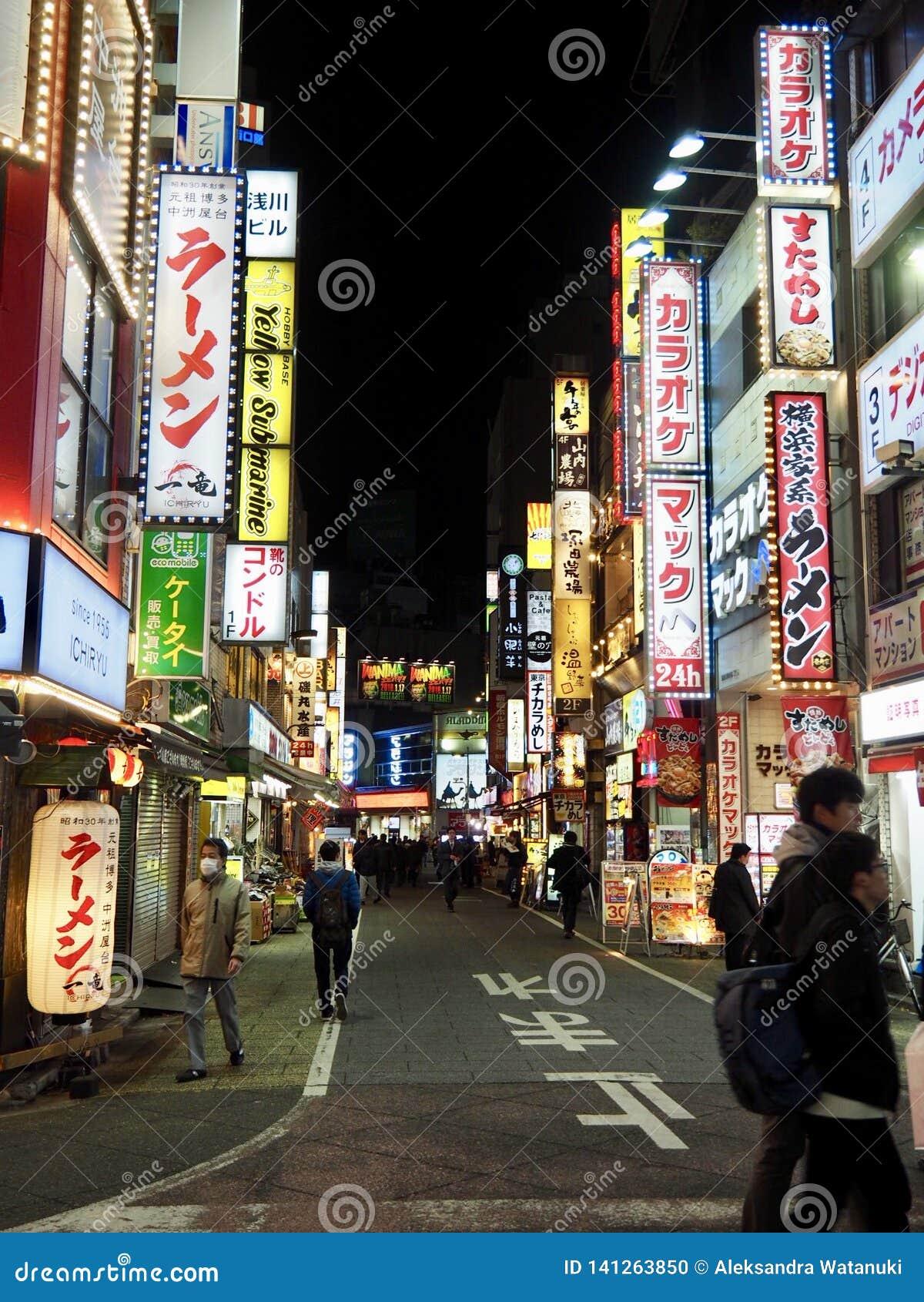 Straat in Tokyo Shinjuku