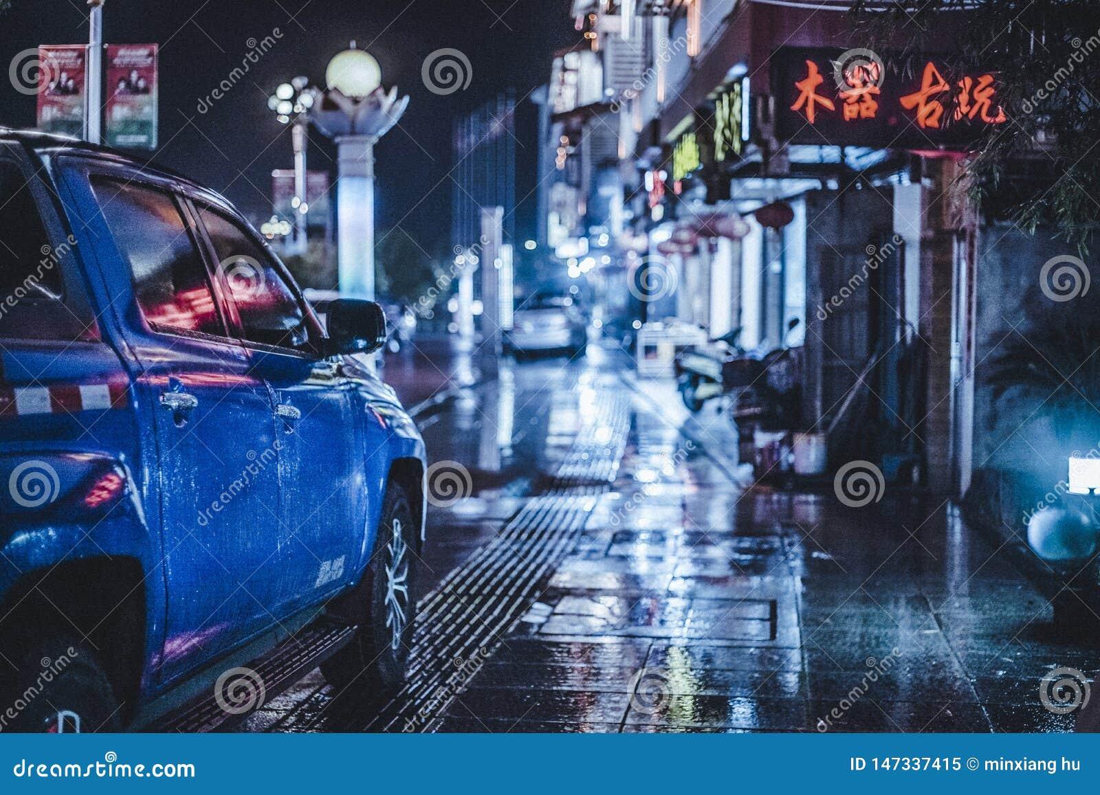 Straat van Wuyi-Berg