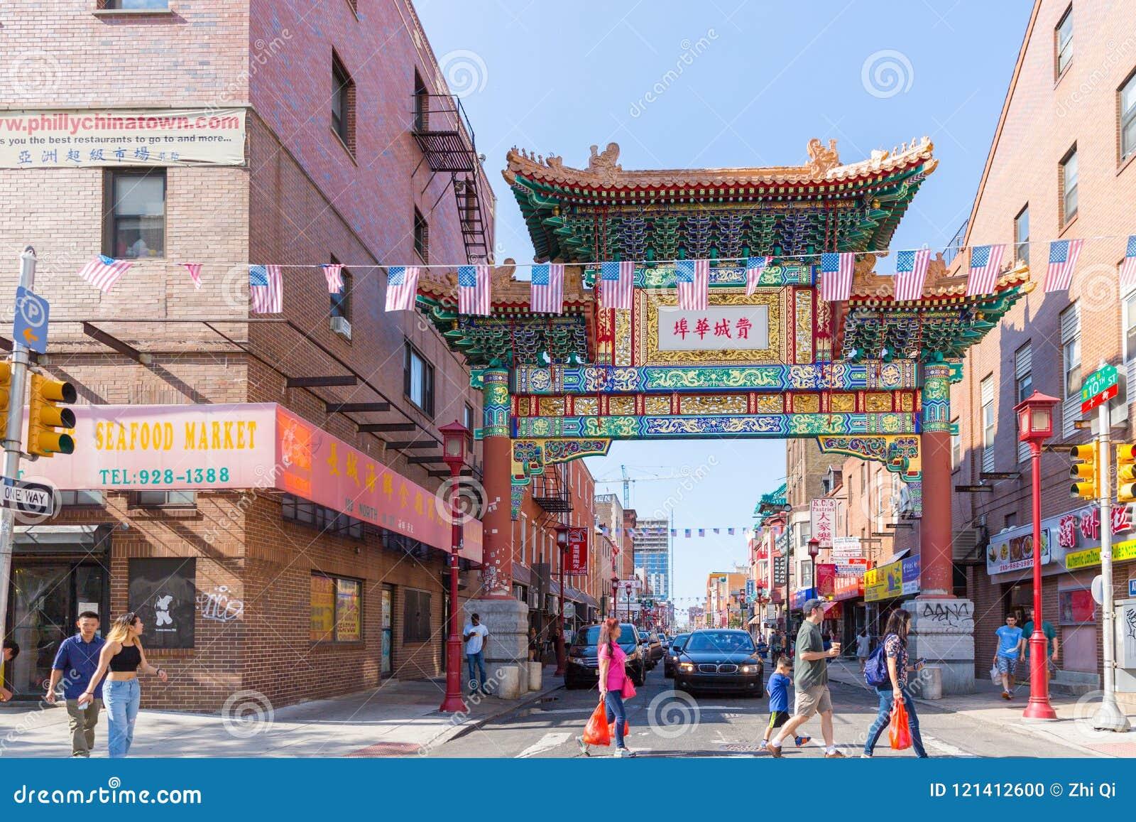Straatmening van Philadelphia van de binnenstad in PA, de V.S.