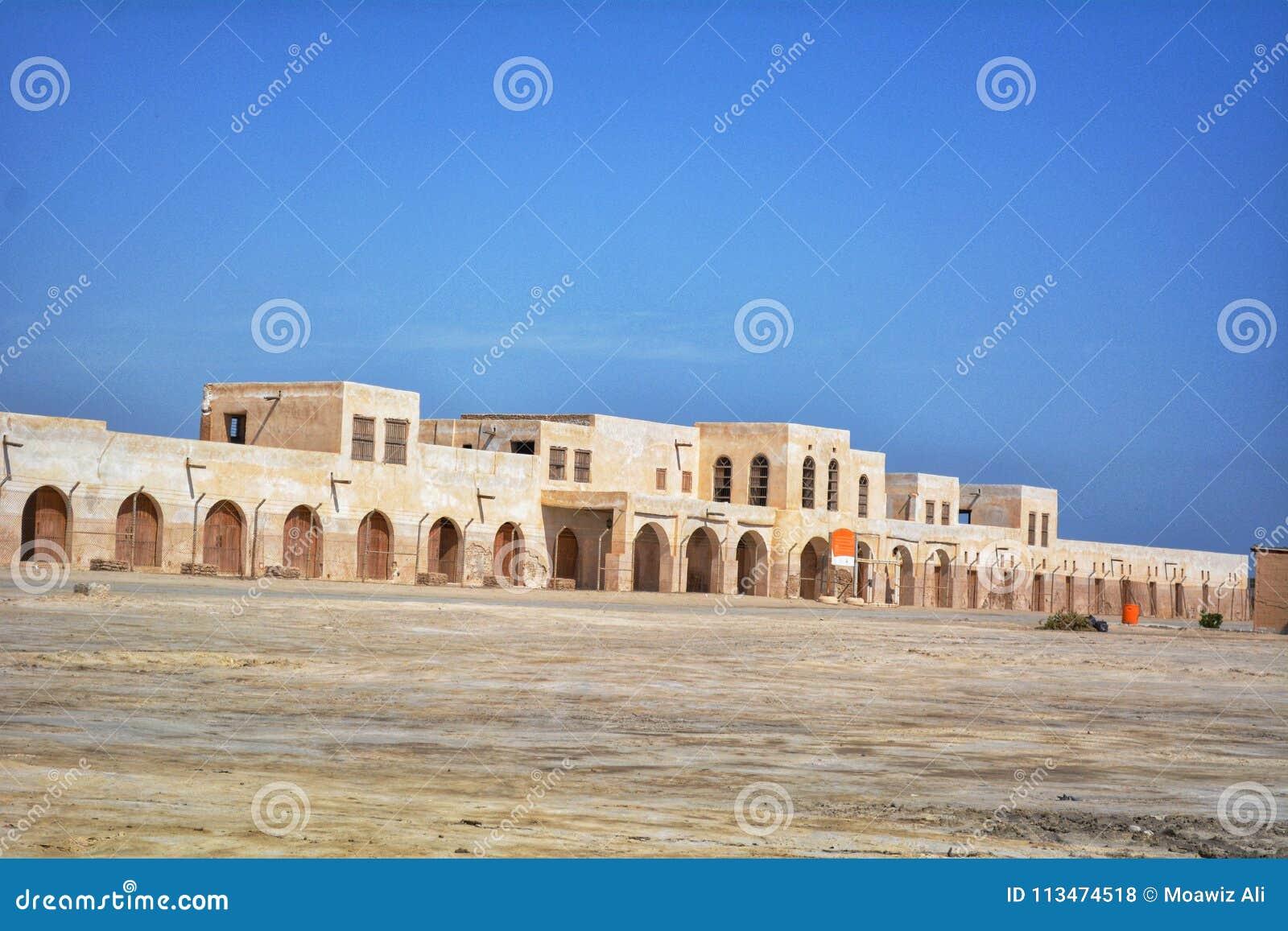 Strand Seitenal Uqair Saudi Arabien Stockfoto Bild Von