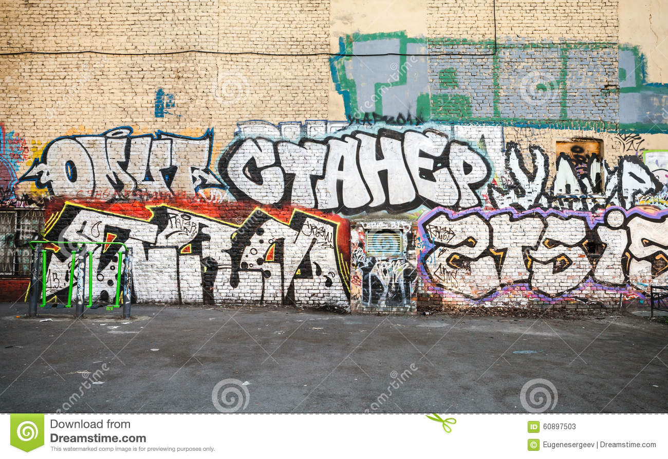 street art urban wall with graffiti text pattern editorial stock photo image 60897503. Black Bedroom Furniture Sets. Home Design Ideas