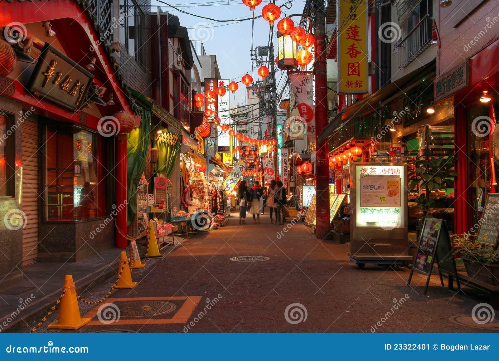 Street In Chinatown Yokohama Japan Editorial Photo