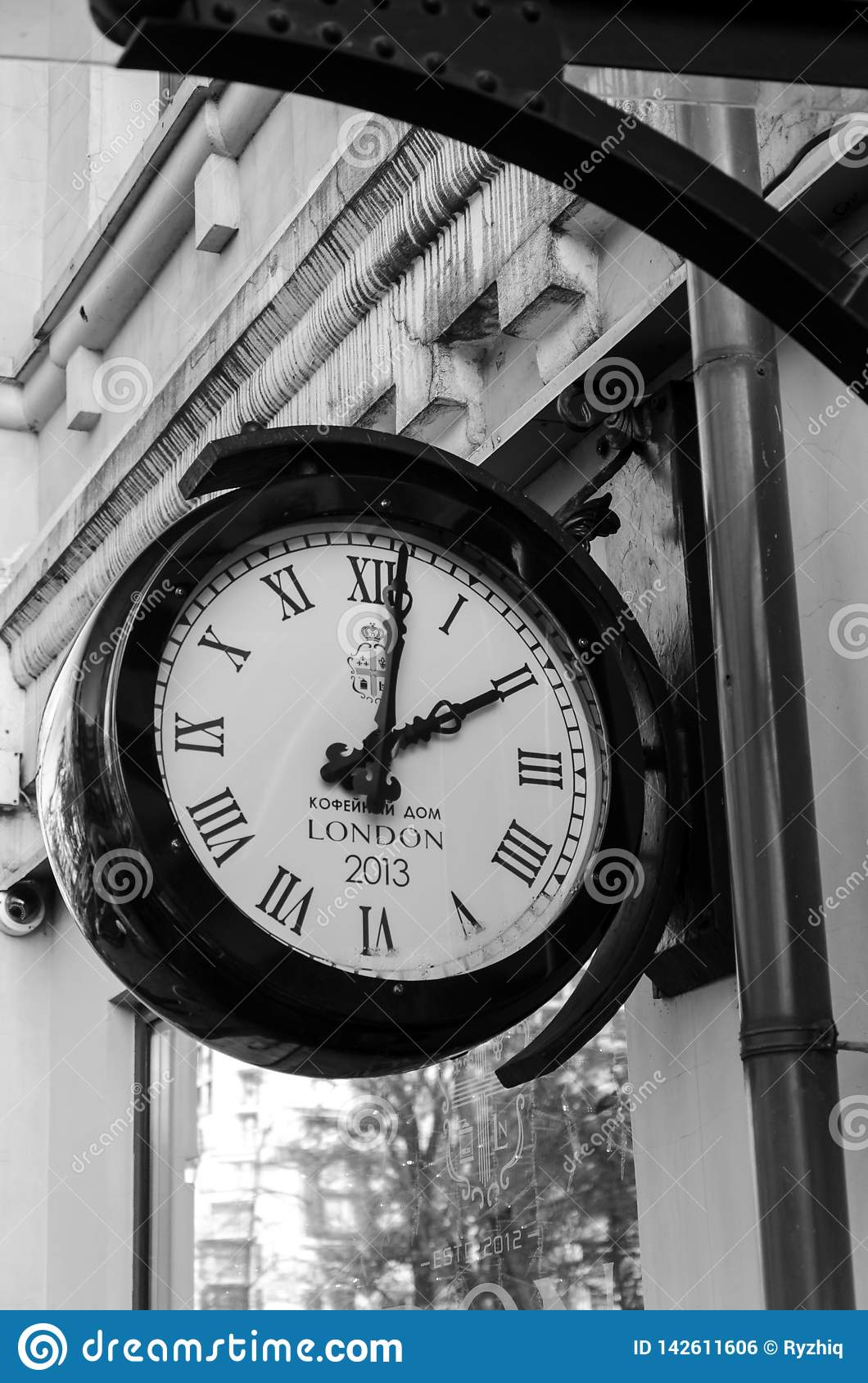 Clock at the London Hotel in Kyiv