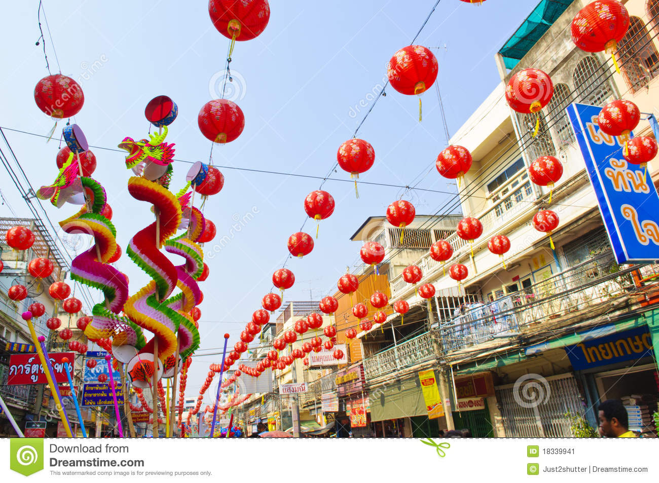 Street Lamp In Chinese New Year Celebration Editorial Photo
