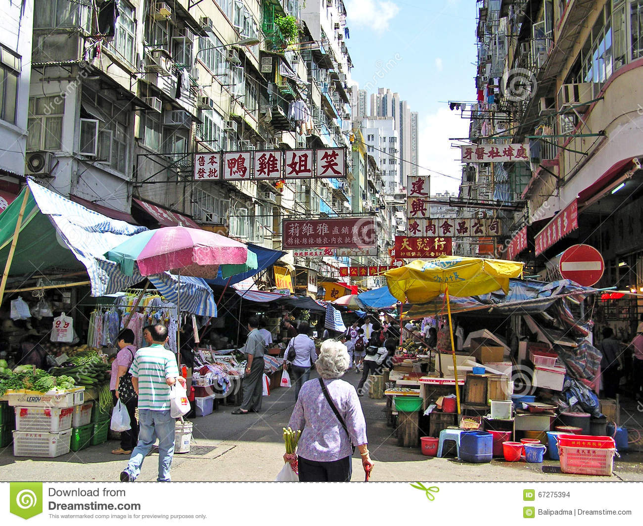 how to buy shares in hong kong