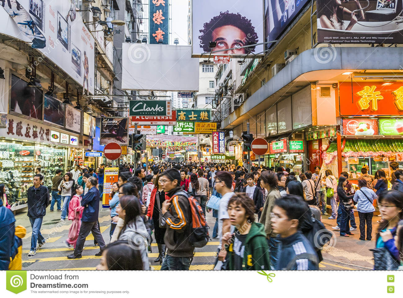 Street Scene In Hong Kong At Night Editorial Photo - Image of adverts,  asia: 78459756