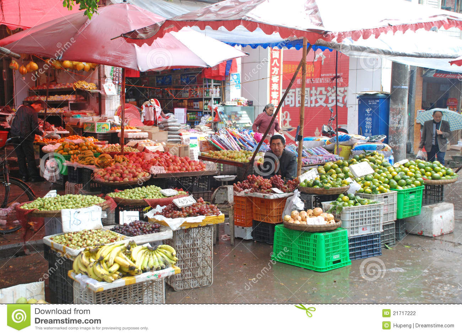 Asian Market Cafe Menu