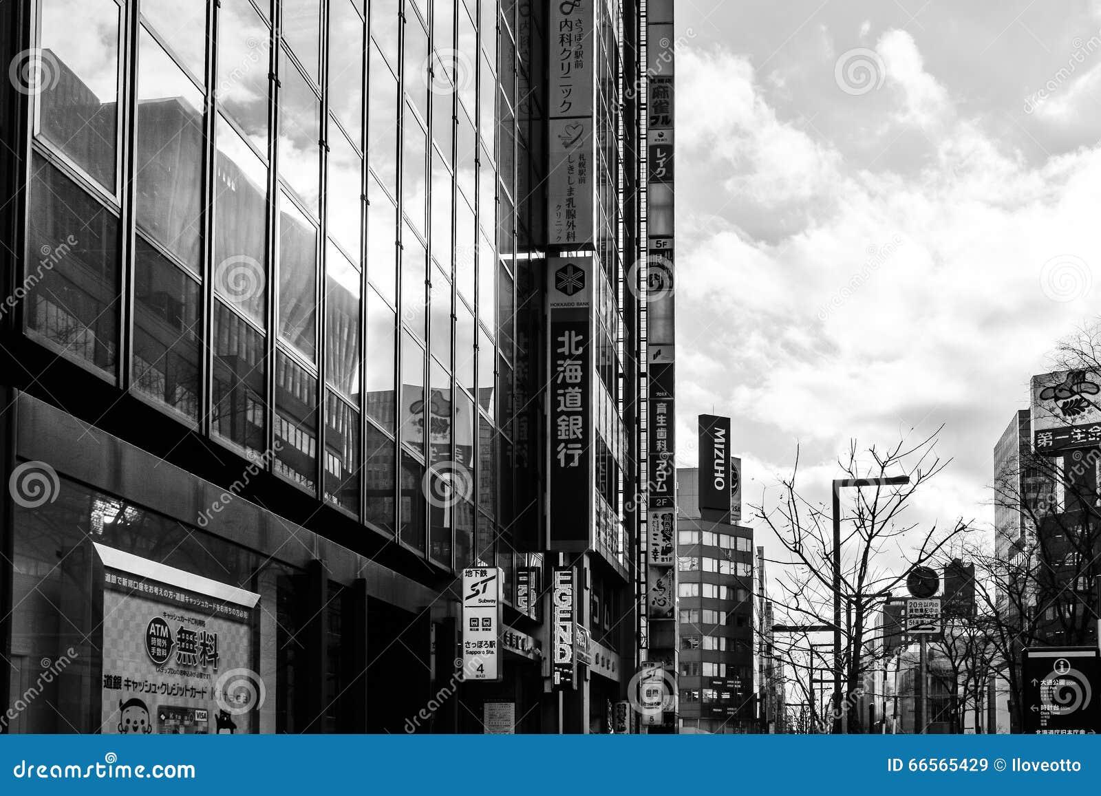 Street View Of Buildings Around City Editorial Stock Image Image