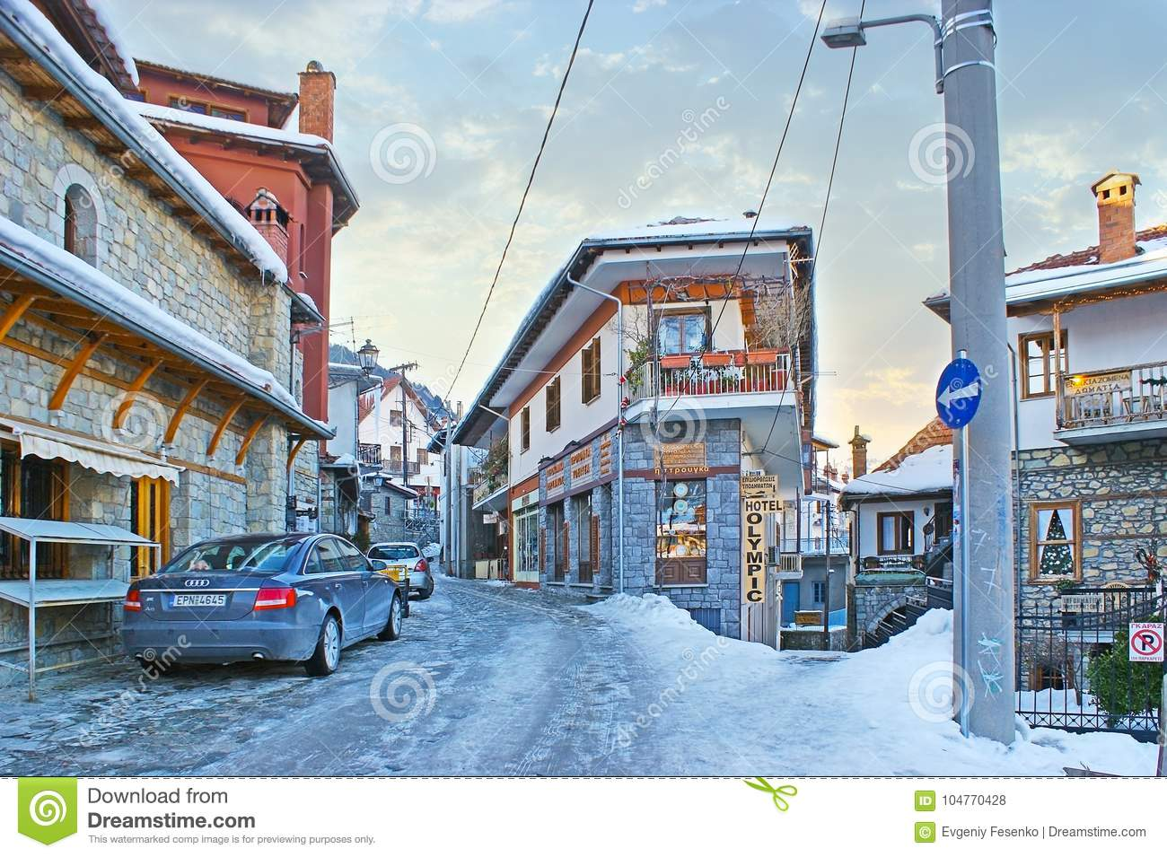 The streets of Metsovo