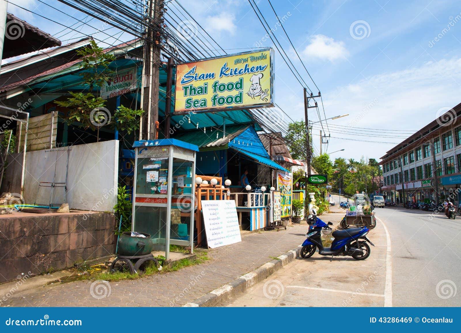 Streetscape Koh Таиланда