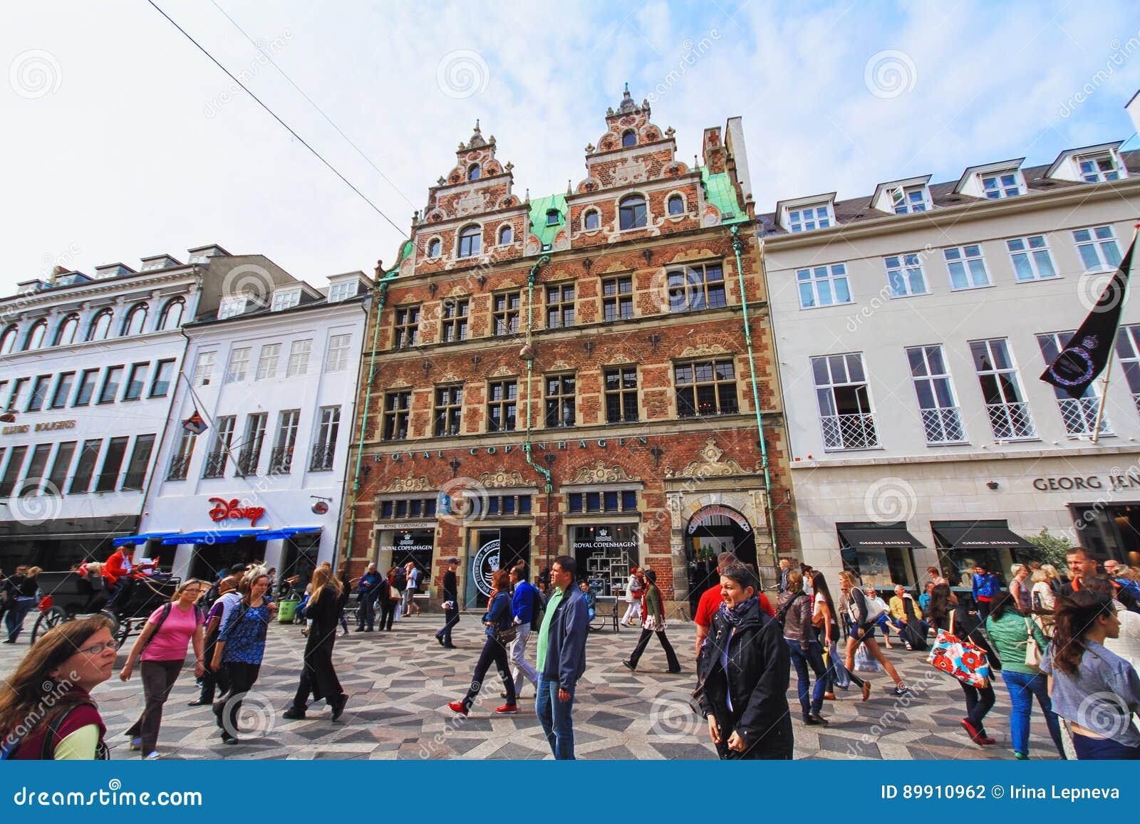 Stroget в центре Копенгагена