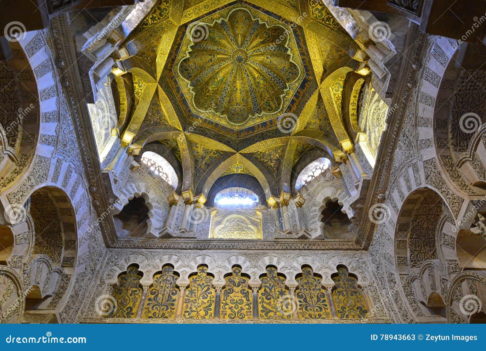 Stropować nad mihrab w Mezquita cordoba
