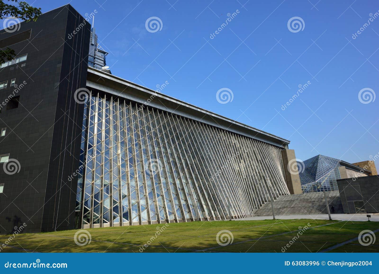 Download Structure En Acier Et En Verre Photo stock - Image du composition, cement: 63083996