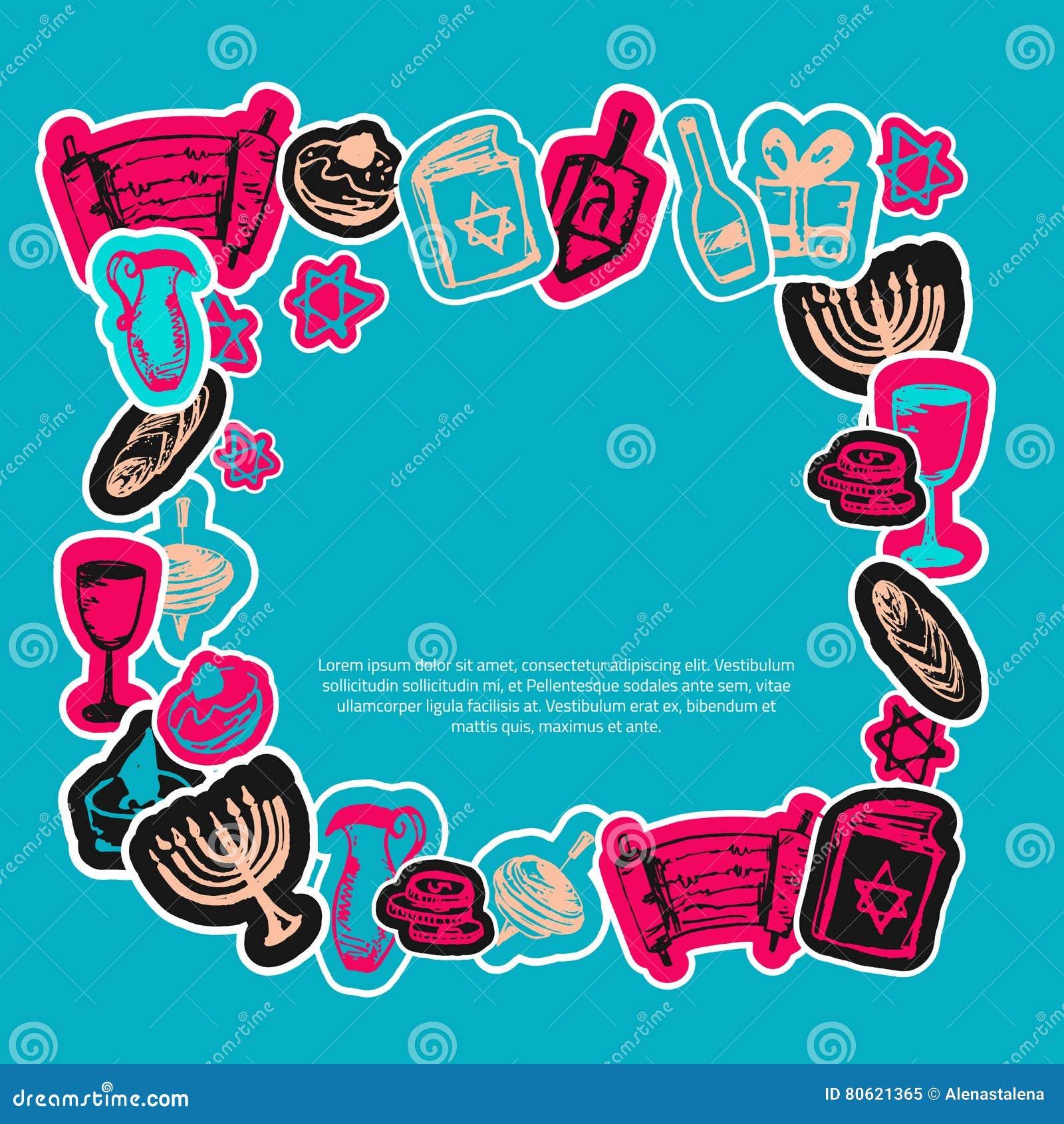 Struttura felice di saluto di Chanukah con gli elementi e l iscrizione disegnati a mano