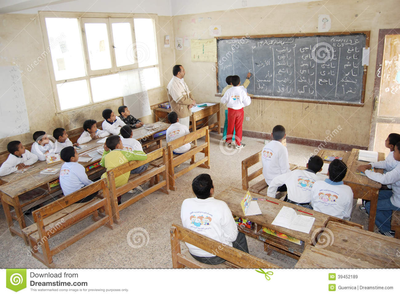 essay on class teacher for kids Perhaps the single most important aspect of teaching is classroom management the students classroom management and classroom students the teacher.