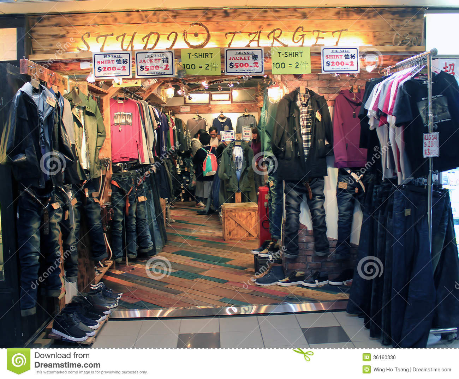 Studio Target Shop In Hong Kong Editorial Image - Image of