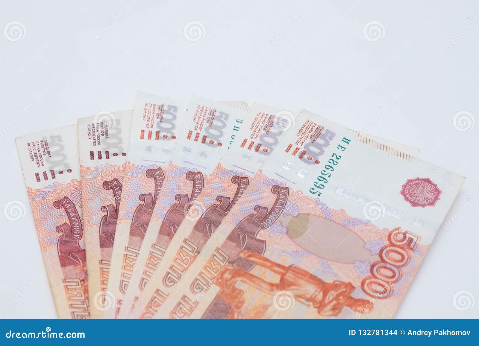 Studiobild 5000 Rubel Bargeld fünf tausend der makro russischen Währung der Russischen Föderation