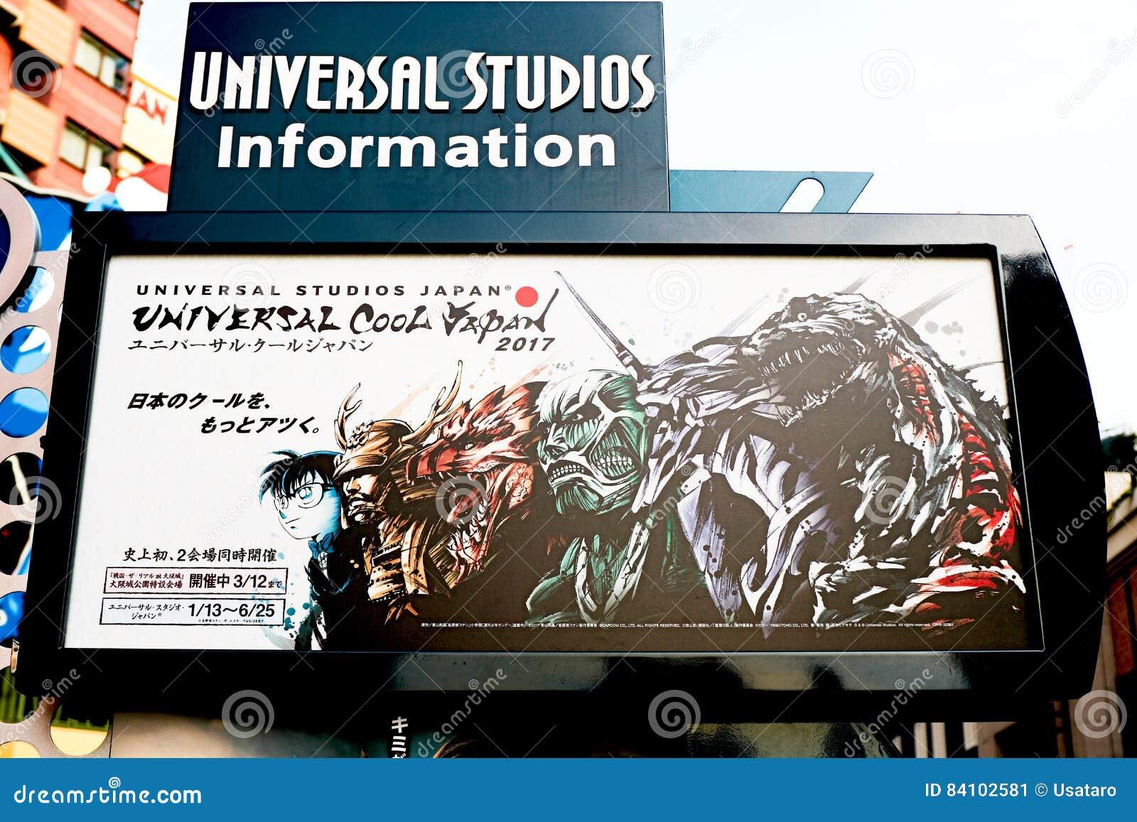 Studios universels Japon