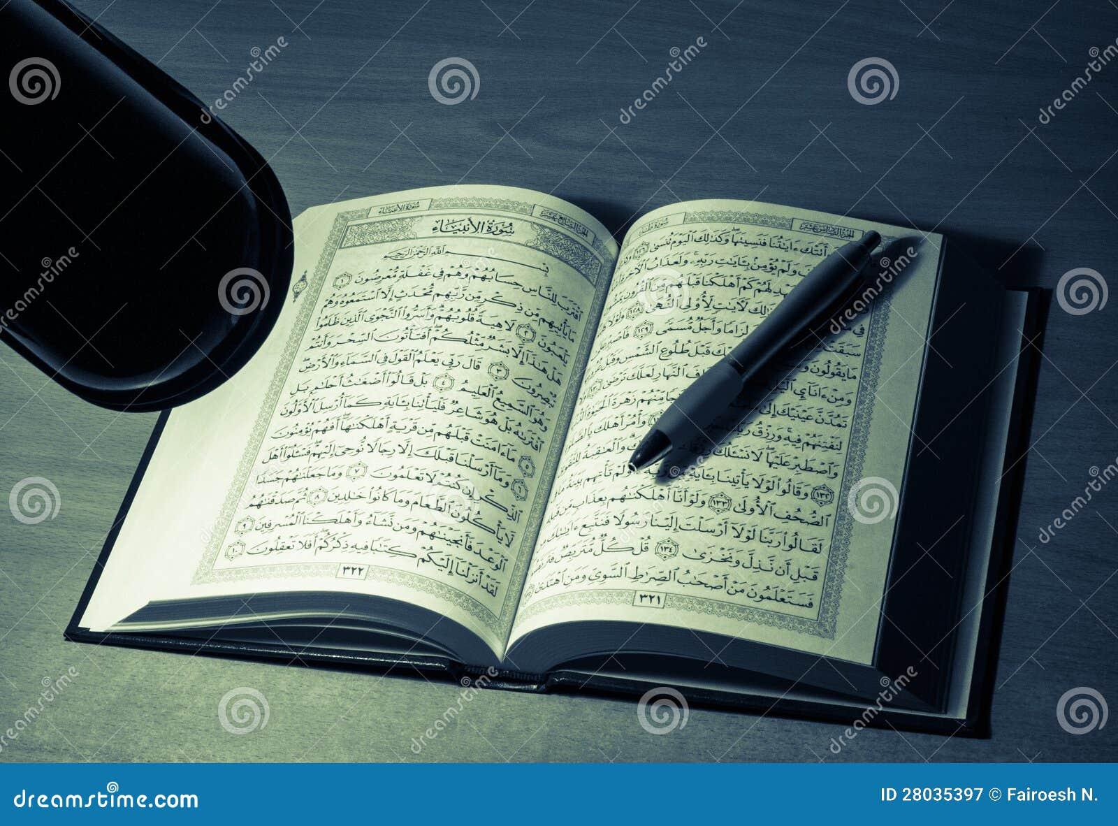 Quran stock image  Image of quran, book, prayer, pencil