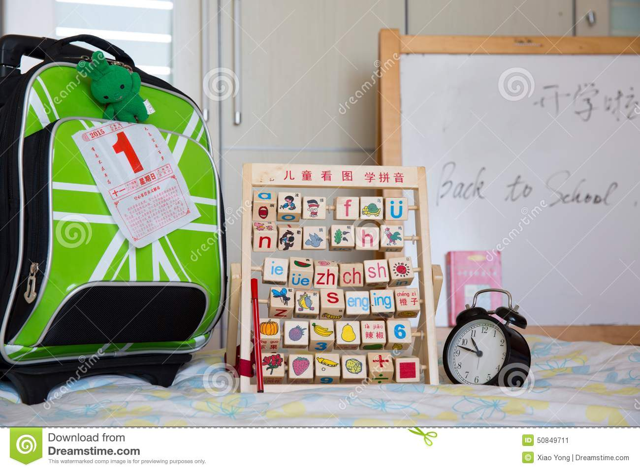 Chinese Calendar Tools : Stuff prepared for the new term in a back to school day