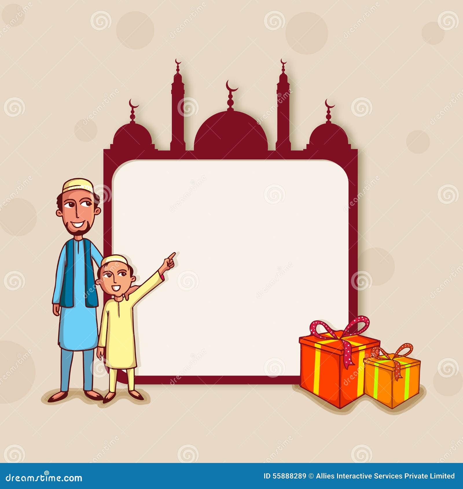 Stylish Frame With Muslim People For Eid Celebration. Royalty-Free ...