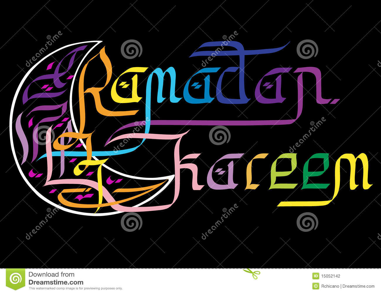 Stylish Ramadan Greetings