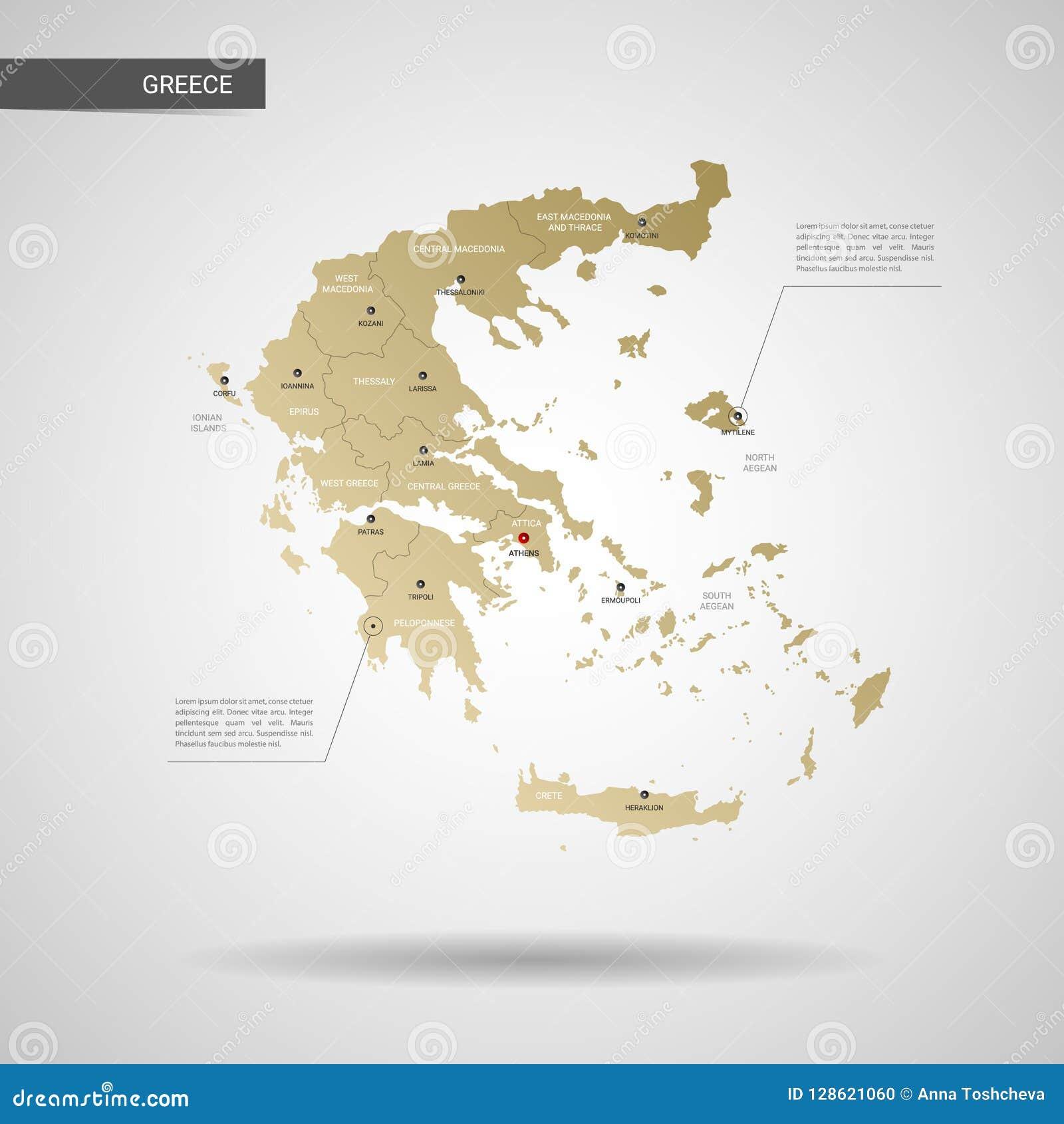Stylized Greece Map Vector Illustration. Stock Vector - Illustration ...